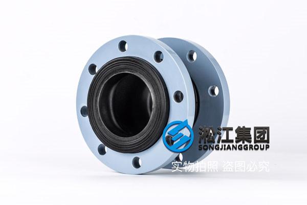 DN200,PN1.0,L180橡胶避震喉,这个你们有卖吗