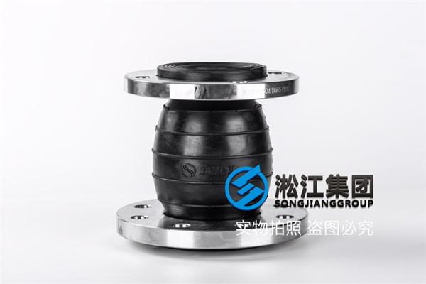 DN150×DN200/DN150×DN250的偏心大小头,也叫偏心异径管