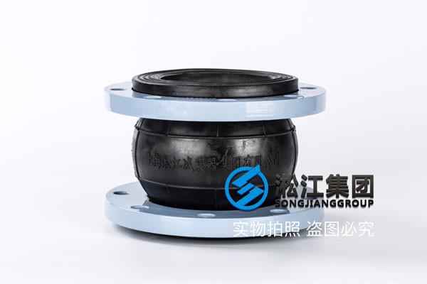 消防管道用16公斤橡胶避震喉