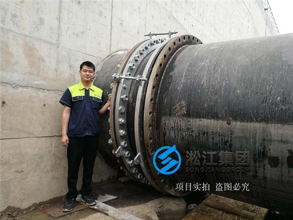 污水管道专用橡胶避震喉