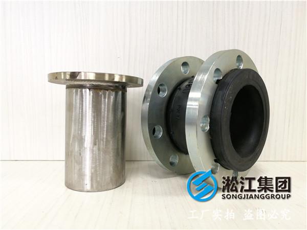 介质是水、煤,颗粒的,用DN350的橡胶避震喉哪种材质好?