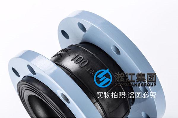 风机管道配套橡胶避震喉,介质为压缩空气,二片配对法兰盘