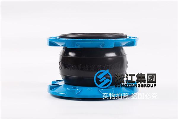 膏浆液专用的法兰橡胶补偿器