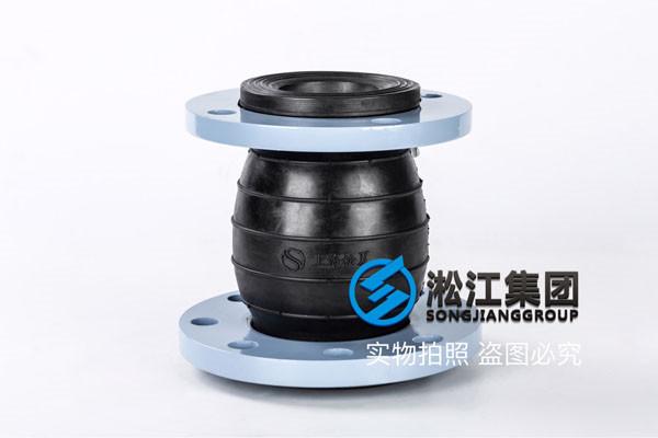 耐油丁晴橡胶避震喉,DN80、DN65、异径DN80-65
