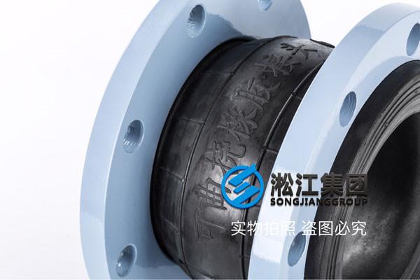 酸洗管道配套DN150耐酸单球体可曲挠橡胶避震喉