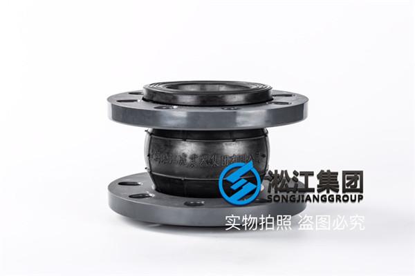 DN100,PVC/EPDM法兰橡胶避震喉,长度85mm左右