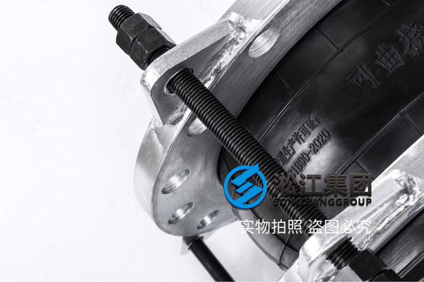 DN300/400,美标300cIasS法兰,带拉紧装置承压25kg的EPDM橡胶避震喉