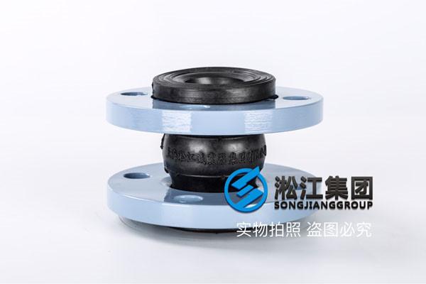 DN40-DN700常温水橡胶避震喉,通用型和特种型,成都