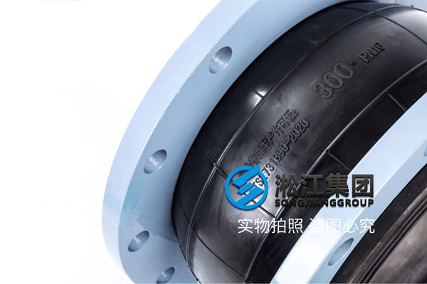 DN50-DN40-PN16橡胶避震喉,法兰连接,丁氰橡胶