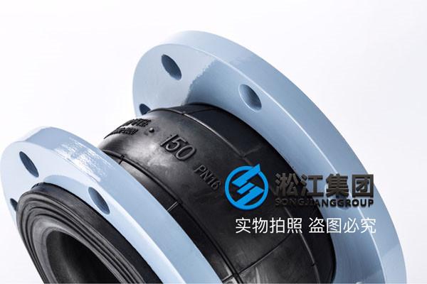 单球DN150,双球DN150耐酸碱橡胶避震喉,区别在于球体的长度不同