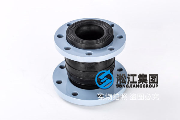 DN65*80,DN200*150异径橡胶避震喉,DN300/700石膏浆液挠性接头