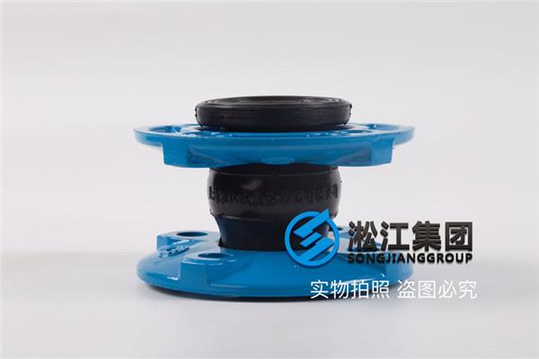 广州采购DN65可曲挠橡胶接头