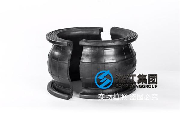 有碳钢法兰,中间橡胶球体是三元乙丙的软连接吗?