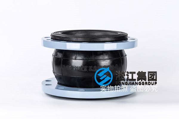 DN125橡胶挠接